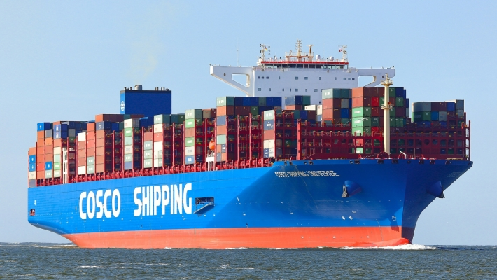 cosco shipping universe Large